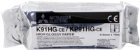 Thermopapier Mitsubishi 110mm x 18m Thermopapier